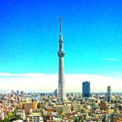 車検|東京都|運輸支局