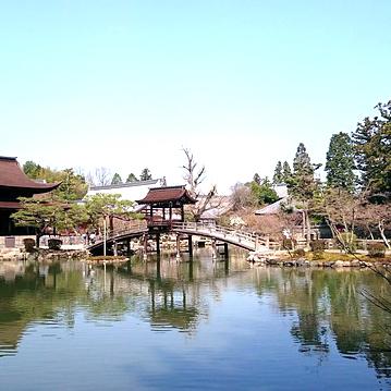 車検|岐阜県|運輸支局